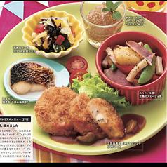 恵みちゃん弁当の写真