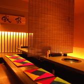 我家 宮崎台店の雰囲気3