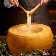 イタリア!パルメジャーノチーズ窯クリームチーズパスタ