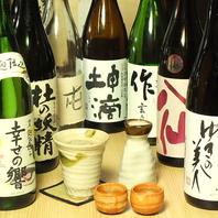 日本各地から仕入れる旬野菜が味わえる!厳選銘酒も是非