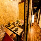 ◆プライベート向け 掘り炬燵&襖付個室