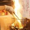 地鶏ともつ鍋 丸九 まるきゅう 土浦店のおすすめポイント1