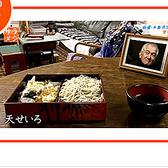 福室庵のおすすめ料理3