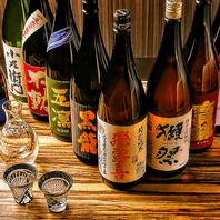 全国各地の地酒・日本酒を取り揃えました◎