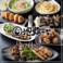 餃子の通販サイト(栃木県)