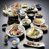 海鮮厨房 かに政宗 本町店のおすすめ料理3