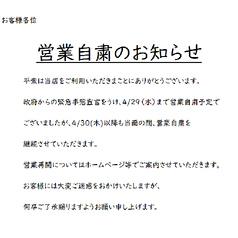 すたみな太郎 東松山シルピア店の写真