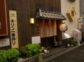 石山 寿司 いま村の雰囲気2