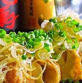 やきとり本舗 風見鶏のおすすめ料理2