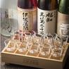 京都酒蔵館のおすすめポイント3