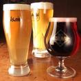 ビールの種類が豊富!クラフトビールもご用意しております!新松戸でのちょい飲み利用や仕事帰りの飲み会利用に是非お立ち寄りください☆