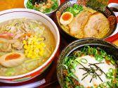 麺工房おおにし 加古川のグルメ