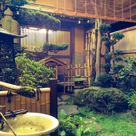 心おちつく中庭庭園