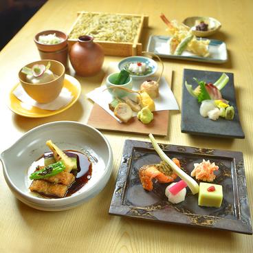 蕎麦切 砥喜和のおすすめ料理1