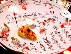龍王館 久留米本店のおすすめ料理1