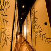 ◆掘り炬燵&襖付個室