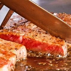 ステーキハウス ハマ 札幌のおすすめ料理1