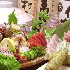 大漁酒場 居ざけ屋 長与店のコース写真