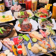 串天ぷら酒場 天竺屋のおすすめ料理1