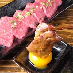 かやらん 伽耶廊 横浜西口店のおすすめ料理1