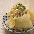 料理メニュー写真ポテトサラダの燻製