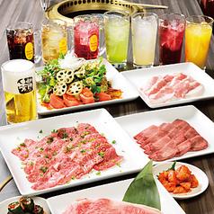 焼肉秀門 水戸OPA店のおすすめ料理1