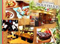 イゾラ フェリーチェ ISOLA FELICEの写真
