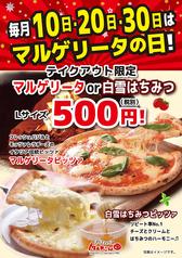チーズマリノ 栄店のおすすめポイント1