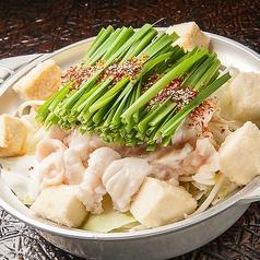 函館ウェスタンキッチン すすきの店のおすすめ料理1