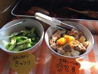 【ランチがお得】ご飯+手作りおかずが食べ放題☆150円