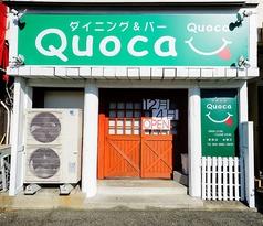 ダイニング&バー Quoca クオッカの写真