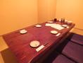 畳の個室…忘年会・新年会・送別会・歓迎会など…小宴会~大宴会までご利用お待ちしてます!