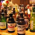 世界のビールも各種ご用意してます★