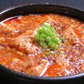 料理メニュー写真鹿児島黒豚石焼四川麻婆豆腐