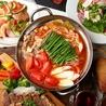 肉バル割烹 モダン個室 ブッチャーズ 所沢プロペ通り店のおすすめポイント1