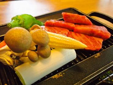 辻菊のおすすめ料理1