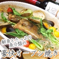 料理メニュー写真一番人気!【鮮魚とたっぷり魚介類の豪快オーブン焼き】〆には⇒⇒