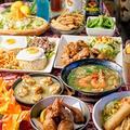 料理メニュー写真宴会コース料理