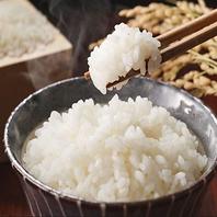 契約生産/こだわりのお米を使用しています☆
