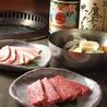 我家 宮崎台店のおすすめポイント1