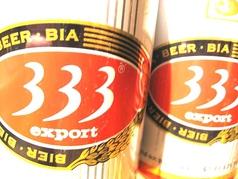 Asian Bistro Tao タオのおすすめドリンク3