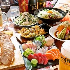 旬の魚と炭火料理・酒BAR いくたのおすすめ料理1