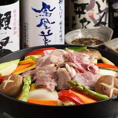 旨めぇもん屋 きゅう 中野坂上店のおすすめ料理1