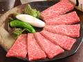 料理メニュー写真特上カルビ(限定)