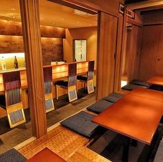 地酒と肴と静岡もの よしくらの特集写真