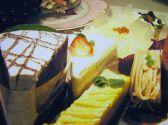 広島グランドインテリジェントホテル アマティのおすすめ料理2