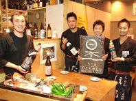 第6回居酒屋甲子園日本一
