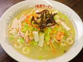 九州ラーメン 博多っ娘のおすすめ料理2