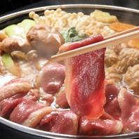 鴨すき焼き鍋