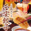 西安餃子 アスティ静岡店の写真